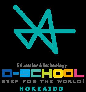 D-SCHOOL北海道 サッポロ円山校