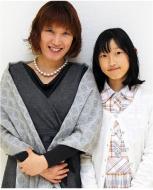 井澤さん親子